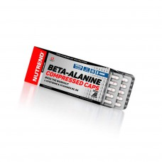 Beta Alanine Compressed Caps Nutrend 90 капсул
