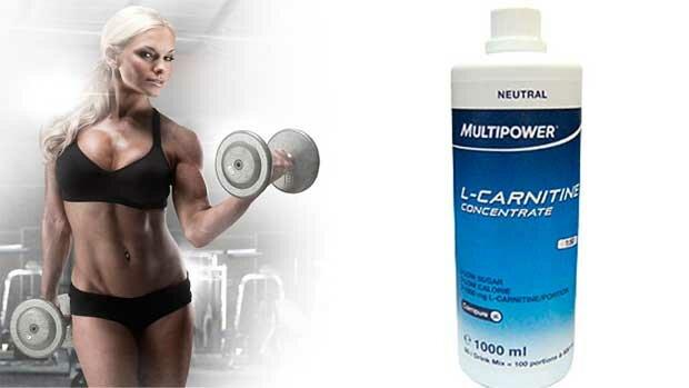 Купить и заказать L-Carnitine Concentrate Multipower в Киеве и Украине