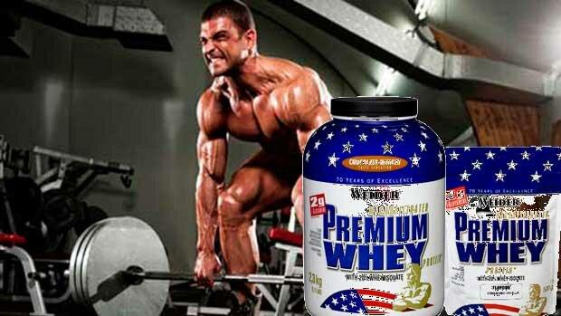 Купить и заказать PREMIUM Whey Protein Isolate Weider в Киеве и Украине