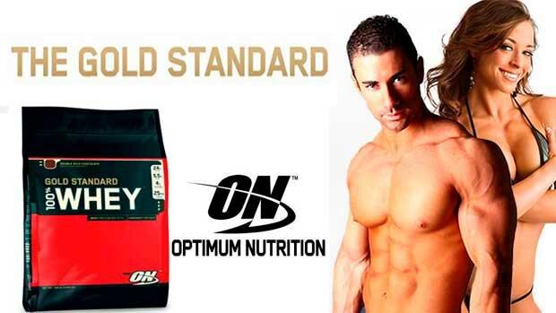 купить и заказать протеин 100% Whey Gold Standard Optimum Nutrition в Киеве и Украине