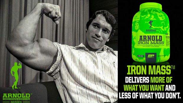 Iron Mass Arnold Schwarzenegger Series, гейнер купить в Киеве и Украине