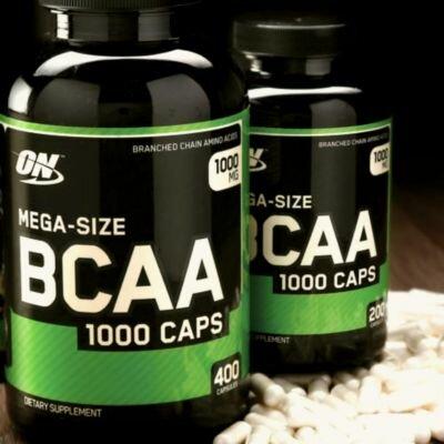 BCAA купить